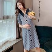 漂亮小媽咪 翻領洋裝 【D8423】 格紋 短袖 襯衫洋裝 孕婦 洋裝 孕婦洋裝 開扣 孕婦裝