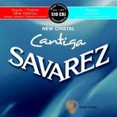 SAVAREZ 510CRJ (高張力+標準張力)古典吉他弦 【法國製/510-CRJ/510 CRJ】