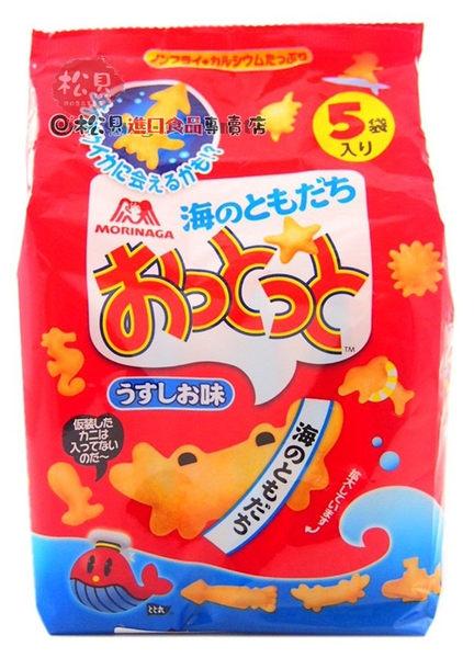 《松貝》森永小魚餅5袋入95g【4902888188404】bc4