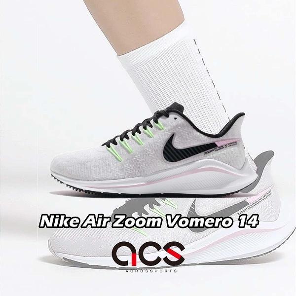 【四折特賣】Nike 慢跑鞋 Wmns Air Zoom Vomero 14 灰 黑 避震穩定 運動鞋 女鞋【ACS】 AH7858-002