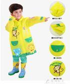 兒童雨衣韓國男女童學生寶寶卡通雨衣雨披防水eva環保雨具 花間公主