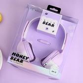 耳機韓版可愛熊學生耳機頭戴式護耳式大耳麥帶麥k歌筆記本手機通用女晴天時尚