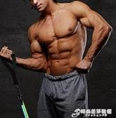 健身器材家用健身拉力繩男女力量訓練彈力帶阻力帶運動皮筋消手臂 雙十二全館免運