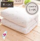 【OLIVIA】單人5X7尺/100%天然純棉老師傅手工棉被/厚實保暖/6台斤/台灣精製