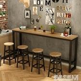 簡約現代靠牆吧台桌家用客廳小吧台桌長條桌窄桌高腳桌咖啡奶茶桌