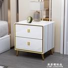 床頭櫃簡約現代臥室北歐ins風輕奢床邊小櫃子白色簡易儲物40cm寬 果果輕時尚NMS