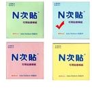 StickN N次貼 單包便條貼/便條紙/便利貼 3x3in 藍 76x76mm NO.61117
