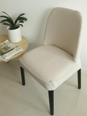 染屋餐桌椅子套罩北歐風格家用椅套罩凳子套椅子套椅套酒店專用