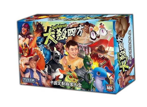『高雄龐奇桌遊』 大殺四方 中國定制極客大盒 Smash Up 繁體中文版 正版桌上遊戲專賣店