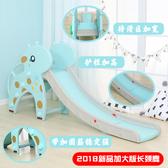 滑滑梯兒童室內家用新品特價滑道升級加厚加寬可折疊玩具RM