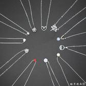 S925純銀項鏈氣質簡約百搭學生森系韓版鎖骨鏈頸鏈禮物女  酷男精品館