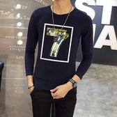 印花圓領長袖T恤 韓版男裝上衣修身打底衫【非凡上品】cx572