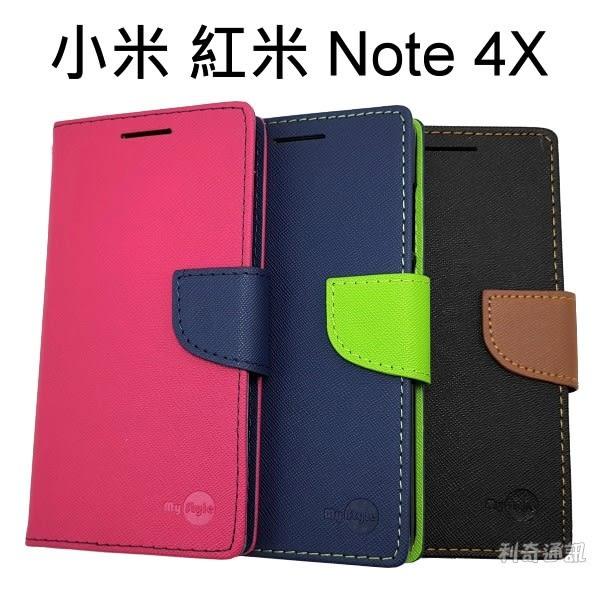 【My Style】撞色皮套 小米 紅米 Note 4X (5.5吋)