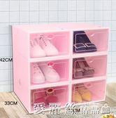 鞋櫃鞋架簡易多層家用防塵組裝經濟型省空間宿舍小鞋架子收納透明 愛麗絲精品igo