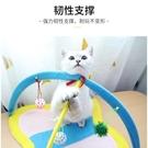 逗貓棒躺著玩的貓玩具
