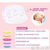 防溢乳墊一次性溢乳墊孕婦防溢隔奶墊哺乳貼溢奶墊純棉200    至簡元素