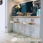 鐵藝實木椅個性設計師家具美式鄉村loft吧椅吧台椅餐廳椅子高腳凳WD 檸檬衣舍