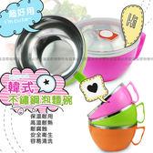 【大量現貨】 泡麵碗帶蓋大號帶手柄不銹鋼餐具日式米飯碗飯盒雙層泡麵杯湯碗 【H00296】