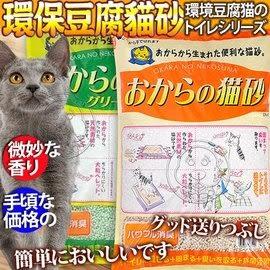 【培菓平價寵物網】日本OKARA》超級環保豆腐砂貓砂(強力除臭)-3L*1包 (另有4包裝優惠價)