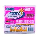 楓康環保垃圾袋(大/中/小)
