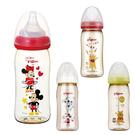 貝親 迪士尼寬口PPSU奶瓶240ml(4款可選)