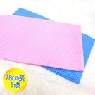 多用途降溫消暑冰涼感領巾(一入)│冰涼巾│涼感巾│冰冷巾│日本熱銷緻