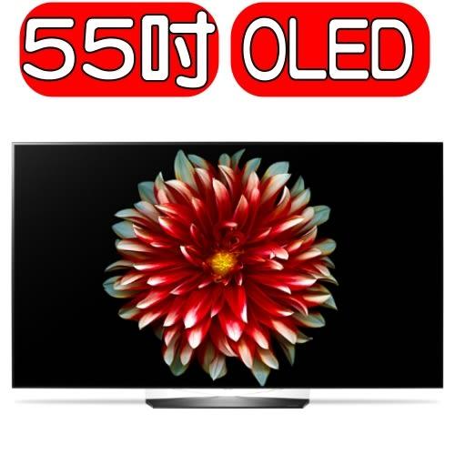 結帳更優惠★《扣清無贈品》LG樂金【55EG9A7T】55吋 2K OLED電視《較OLED55B7T便宜萬元》