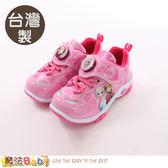 女童鞋 台灣製冰雪奇緣正版閃燈運動鞋 魔法Baby