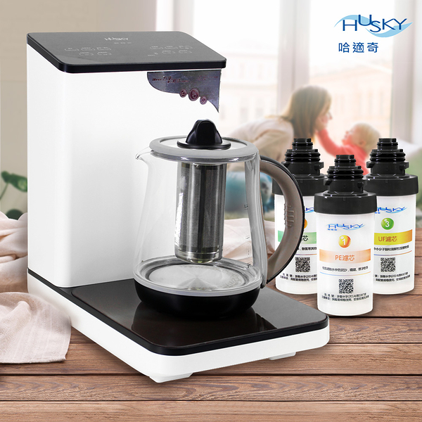 HUSKY哈適奇 桌上型淨水器智能溫控多功料理壺~淨水料理的神器【HC2000】(MI0270)