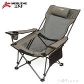 戶外折疊躺椅便攜釣魚椅野餐露營自駕沙灘扶手休閒靠背椅子YQS 小確幸