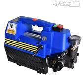 清洗機220v洗車機洗車神器高壓家用水泵水槍全自動便攜式水搶 野外之家igo