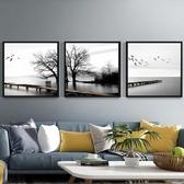 黑白創意客廳裝飾畫沙發背景墻壁畫北歐風格三聯抽象大氣餐廳掛畫Igo