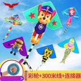 風箏 風箏送線輪濰坊大型成人老鷹三角高檔-免運直出zg
