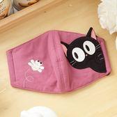 口罩/Kiro貓‧日系貓咪拼布包  小黑貓拼布口罩【222297】