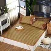 涼席三件套 可摺疊空調席 0.9米/1.2m/1.35/1.8x2x2.2米床l涼席 igo街頭潮人