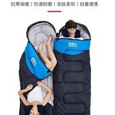 睡袋 睡袋單人成人戶外旅游睡袋酒店隔臟便捷式春夏秋冬四季通用