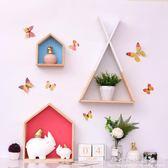 牆壁掛飾ins牆上木質房子置物架創意簡約壁掛家居臥室壁飾牆面品 科炫數位