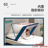 可折疊蚊帳免安裝家用新款方便拆洗加厚加密夏天艷陽天【時尚好家風】