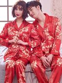 情侶冰絲綢睡衣女長袖薄仿真絲開衫男家居服套裝【奈良優品】