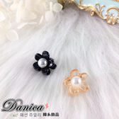 髮夾 現貨 韓國氣質甜美 小香風花朵珍珠 小髮夾 抓夾 瀏海夾(2色) S7570 批發價