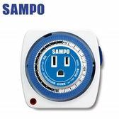 SAMPO 聲寶 單座3孔預約定時器 - EP-U143T【AE11149】99愛買生活百貨