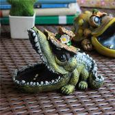 煙灰缸超酷創意個性可愛卡通鱷魚煙灰缸 交換禮物