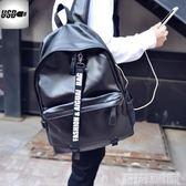 後背包 男士後背包包韓版男土軟皮質中學生書包青少年小型簡約旅行後背包 科技藝術館