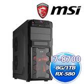 微星 Z370 平台【索娜6號】Intel i7-8700+華碩 ROG-STRIX-RX580-O8G-GAMING電競機送DS B1【刷卡分期價】