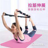 無彈力瑜伽伸展帶拉筋帶輔助拉伸健身拉力帶子瑜伽【korea時尚記】