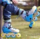 專業溜冰鞋兒童全套裝花式輪滑鞋男女中大童旱冰滑冰鞋 YJT【快速出貨】