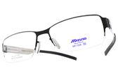 MIZUNO 美津濃 光學眼鏡 MF1226 C70 (黑-銀) 簡約半框款 β鈦眼鏡 # 金橘眼鏡