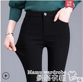 窄管褲 黑色打底褲女外穿小黑褲2021春款高腰彈力顯瘦薄款小腳緊身褲女 曼慕