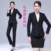 職業套裝 西服套裝女士秋冬正裝西裝工作服新款職業女裝面試兩件套褲裙 米蘭
