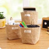 2個裝簡約棉麻可掛桌面雜物收納袋 創意雙面布藝掛袋多用牆壁掛袋「青木鋪子」